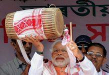 narendra modi in public meeting
