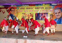 seedhi rang mahotsav